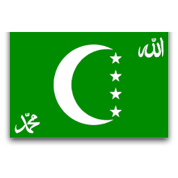 Federal and Islamic Republic of Comoros, 1978 - 2001