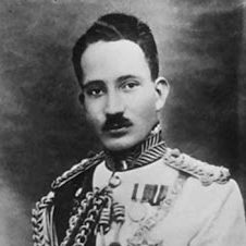 Kingdom of Iraq, Ghazi I, 1933 - 1939