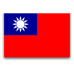 Republic of China, 1912 - 1949